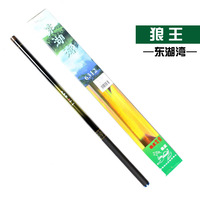 6.3 meters streams pole ultra hard carbon hand pole fishing rod fishing rod fishing tackle fishing rod