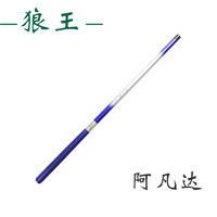6.3 meters ultra hard streams pole carbon hand pole fishing rod fishing rod fishing tackle fishing rod
