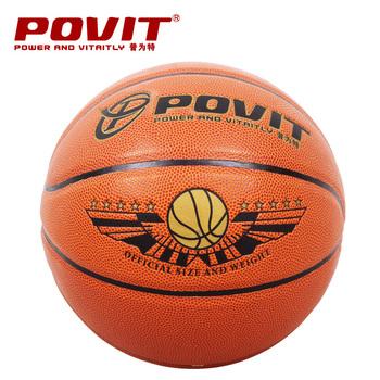 PU basketball indoor outdoor general basketball sports fitness basketball standard basketball
