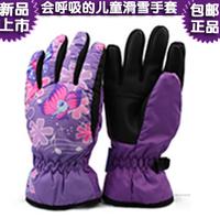 Kidzamo child ski gloves winter waterproof windproof thermal gloves unisex purple