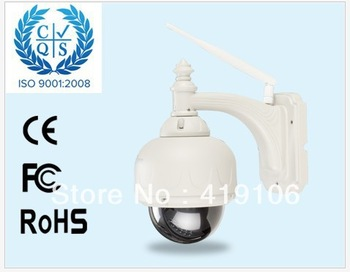Mini Speed Dome PTZ  IP66 Weatherproof outdoor Night vision IP Camera