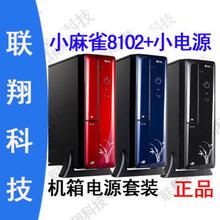 popular mini computer case