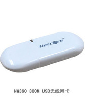 Nw360 300m usb wireless network card hisense tcl konka chuangwei 11n hd tv network card