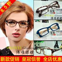I-bright Fashion vintage decorative plain mirror myopia glasses frame optical eyewear rhombus prescription eyeglasses frame