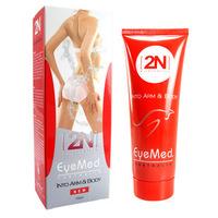 free shipping Australia 2n slimming cream 100ml slimming