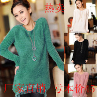 Women's autumn and winter basic shirt mohair sweep lace decoration medium-long basic sweater female loose