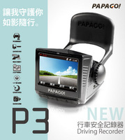 Papago ! p3 driving recorder hd night vision mini 1080p