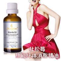 Melliflous juniper berry thermal slimming cellulite oil 50ml meat