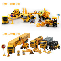 Alloy car engineering car toy set toy puzzle boy model toy car