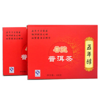 Tea loose tea PU er cooked tea loose tea 5.01