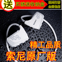 Mp3 wireless sports running earphones mp3 one piece headset player