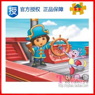 Toy puzzle dora 24 puzzle toys child intelligence puzzle