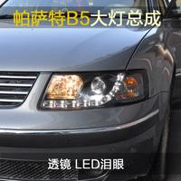 1pair/lot Sonar brand PASSAT b5 headlights lens led original bit headlight dacryops emblly