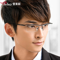 Myopia glasses male glasses frame titanium frames tr90 eyeglasses frame male line 1280t