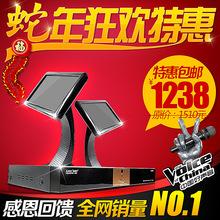 karaoke drive price