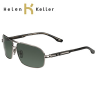Helen keller male metal polarized sunglasses fashion black mirror h1351