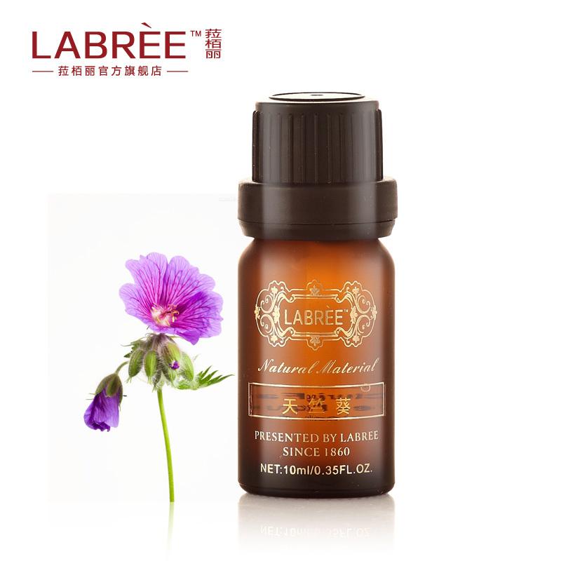 Labree geranium essential oil 10ml grease balancing moisturizing revitalizing whitening detox(China (Mainland))