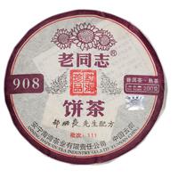 cakes puer puerh pu-erh ripe  908 royal  raw material 200g  the tea premium teas health care health care chinese AAAAA food