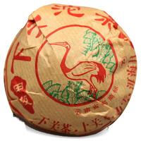 pu er puerh pu-er  tuocha health  100g  the tea premium teas health care health care chinese AAAAA food free shipping sales