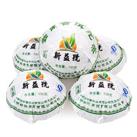 chinese raw 100g  puerh   pu erh pu er     tuocha yunnan tuo cha weigh loss products slimming wholesale the  AAAAA free shipping