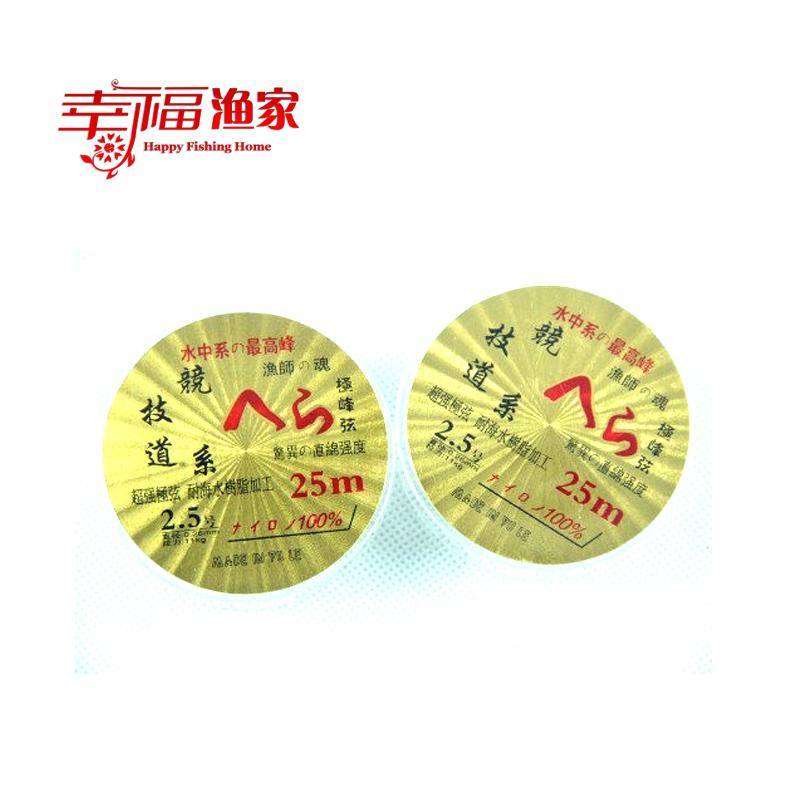Fishing line limited edition fishing line dan meridianal(China (Mainland))