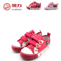Girls canvas shoes high qualitychild princess shoes female child cartoon graphic patterns canvas sport shoes c3710
