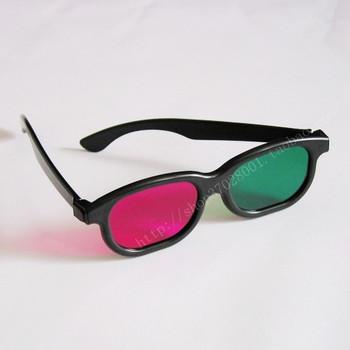 Fashion glasses 3d anaglyphoscope 3d glasses