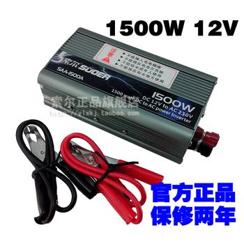 Sol 1500w household car power converter 12v 220v inverter