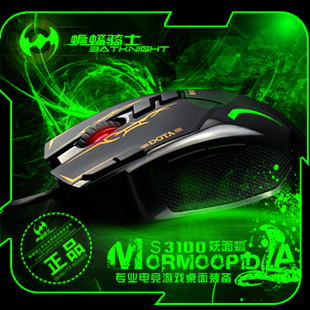Weton s3100 wired game mouse 9 key variable speed cf dota electric mouse