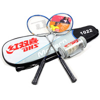 Free shipping Badminton 1022 double 2 3 ball lovers set
