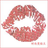 Lips Iron-on/Heat Transfer Hotfix DMC Rhinestones Motifs Wholesale Drop Shipping No 789482341