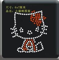 Hello Kitty Iron-on/Heat Transfer Hotfix Rhinestones Motifs for sweater/clothes Wholesale Drop Shipping No 789679173
