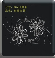 Flowers Iron-on/Heat Transfer Hotfix Rhinestones Motifs Wholesale Drop Shipping No789681457