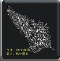 Feather Iron-on/Heat Transfer Hotfix Rhinestones Motifs Wholesale Drop Shipping No  789683251