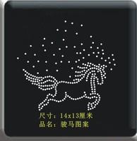 White/Black Horse Iron-on/Heat Transfer Hotfix Rhinestones Motifs Wholesale Drop Shipping No789683751