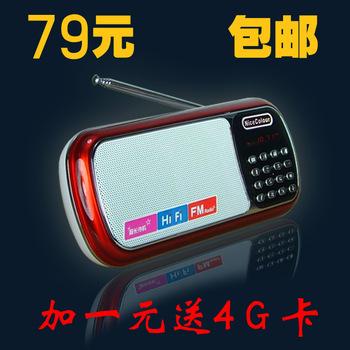 Free shipping Bass radio card mini audio speaker portable mini speaker usb flash drive audio