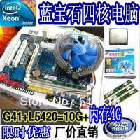 The genuine packaging entirely new G41 the computer motherboard + Intel L5420 quad-core 2.5G + DDR3/4G