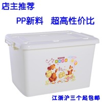 Extra large plastic finishing box storage box storage box storage box