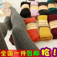 Spring and autumn repair plus size 100% dsmv twist cotton liangsi pantyhose legging pants step female