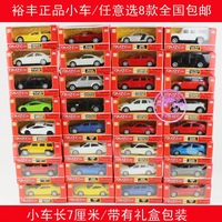 Price for 1 car !! 24 different cars for choose, car britfilms long 7cm car model toys alloy