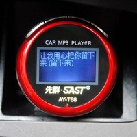 Xianke ay-t68 car mp3 4g car audio player small vehienlar mp3 free ship