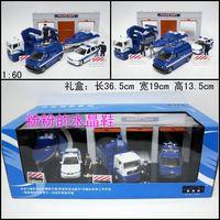 Alloy car model toy car engineering car set police car gift box