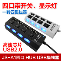 Js-a1 4 expansion port hub usb hub doesthis 4 hub usb 2.0 with switch hub