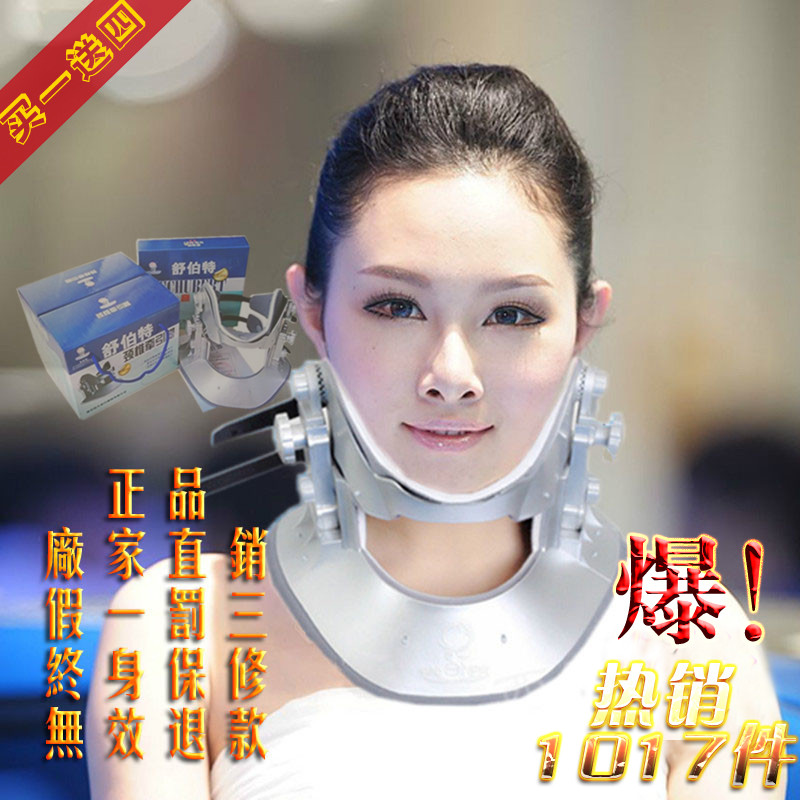 free shipping Schubert cervical traction device household cervical traction device neck massage cervical tractor(China (Mainland))