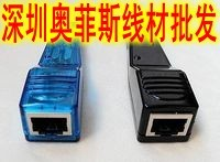 Usb network card notebook external network card wired independent network card disk drive win732(China (Mainland))