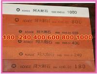 6 piece / lot , 180/240/400/600/800/1000# oilstone ,knife sharpener stone ,sharpener system oilstone