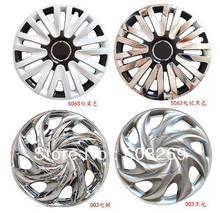 freeshipping! Wholesale 15-inch wheel covers / Mazda 3 / Geely King Kong / vision(China (Mainland))