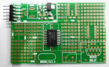 microchip/PIC16 Series MCU development the experimental boards (including PIC16F819-I/SO)