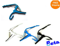 1pc good acoustic electric guitar small capo quick change tune trigger, 5 different color guitar parts change key free shipping