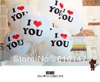 Free Shipping 100pcs/bags wholesales I love you balloons ,advertising balloons,wedding decoration,